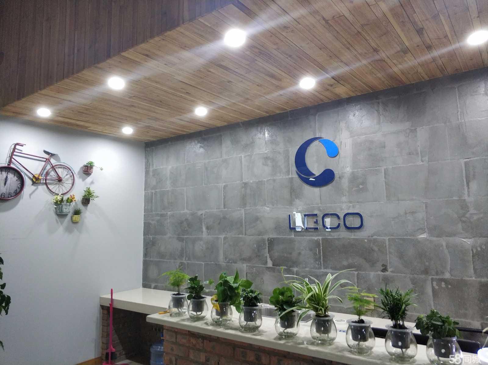 重庆ios定制开发,重庆APP开发,软件定制开发