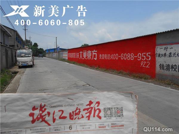 毕节墙体喷绘膜墙体告白的报价毕节 墙体08月29日
