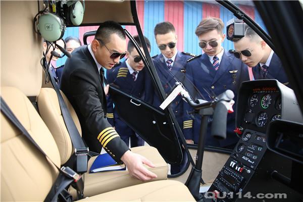 直升机驾驶技能专业技能证书有哪些直升机 驾驶执照08月30日