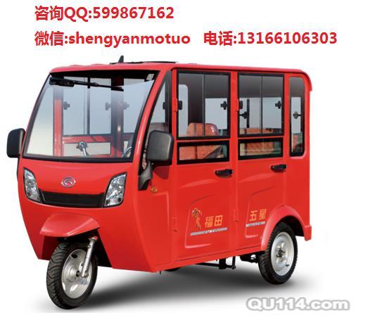 出售福田五星150ZK-R1(ZA)三轮客运摩托车后桥|质量