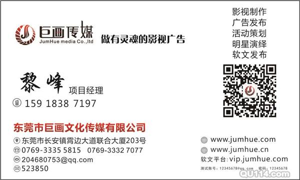 东莞汽车宣传片拍摄万江视频制作巨画传媒提拔您的焦点竞争力汽车