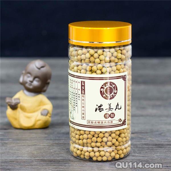 重庆供给熟姜丸批发制作|用量09月06日
