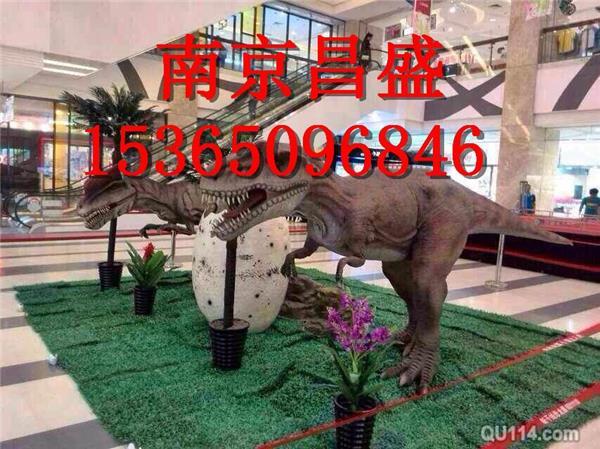 浙江杭州仿真恐龙代价出租出售恐龙 仿真09月06日