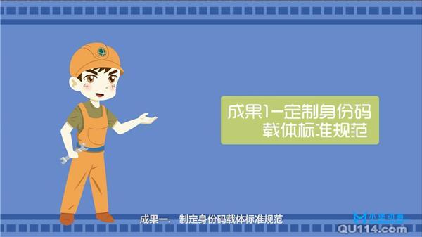 杭州专业动画制作二维动画三维动画计划与定制客户|传播09月0