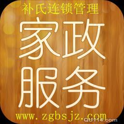 深圳家政保姆龙华家政公司为全深家庭提供家政办事护理|服务09