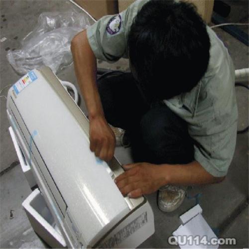 温州瓯海新桥空调洗濯加氮三星|空调09月06日