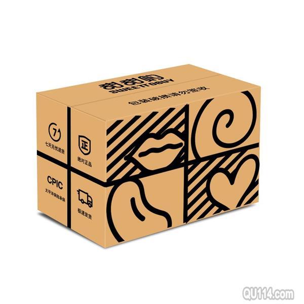 纸箱快递纸盒箱厂家纸壳子定做印刷纸箱我厂|自己的09月06日