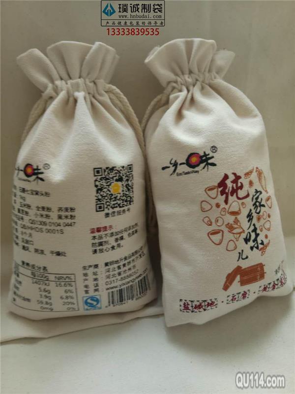 石磨面粉布袋环保布袋样品免费布袋|石磨09月06日