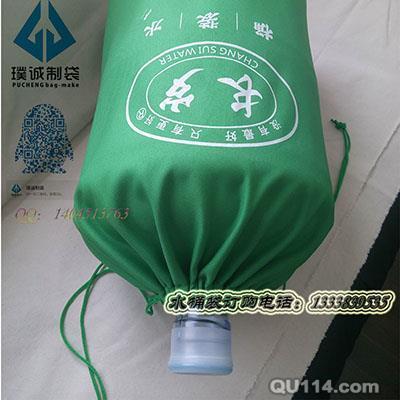 郑州定做纯净水桶布袋礼物布袋厂布袋|水桶09月06日
