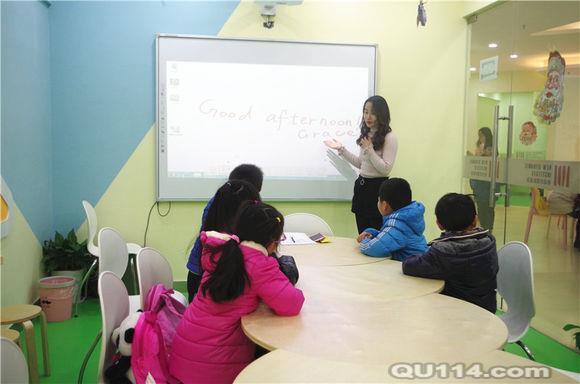 怎样精确选择英语培训机构?英语 学生09月06日