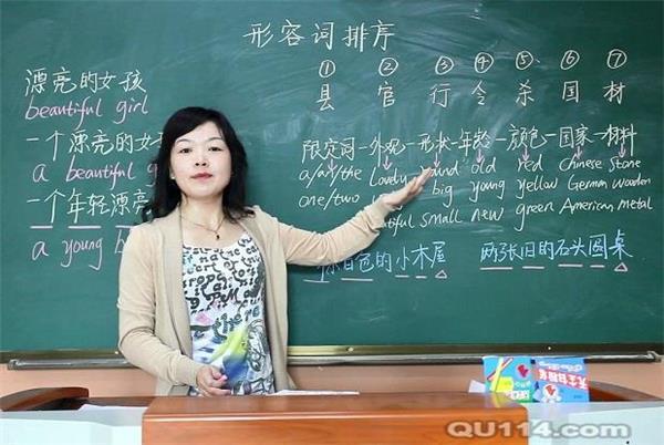 高职高考培训班那里好?广东清泉高职高考领导班老师|高职09月