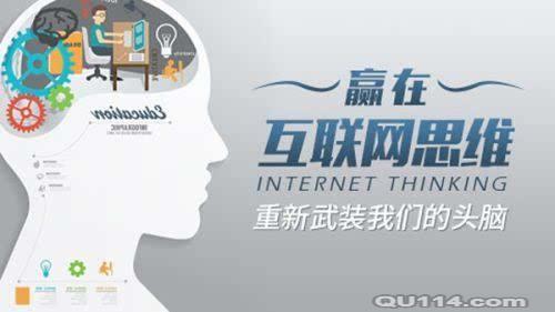 郑州网络营销实战总裁培训班打造企业快速红利体系-正扬嘉信互联