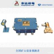 光控自动洒水降尘装置厂家专业生产ZP127