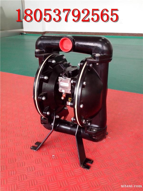 气动隔膜泵BQG350年底批量现货质量保证