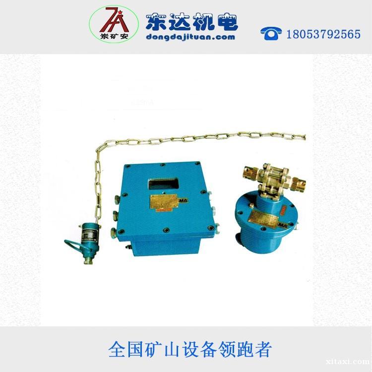 皮带机转载点洒水ZP127全面防火降尘皮带运输机用