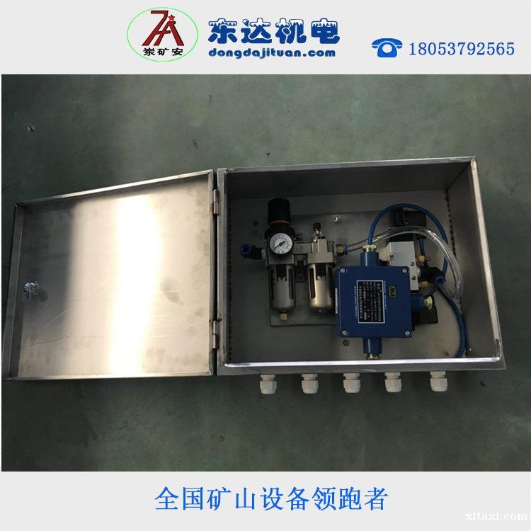 电磁阀工作原理CFHC10-0.8三位五通电磁阀价格