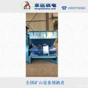 甲带给煤机标准参数GLD800/5.5/S带式给煤机安装方法