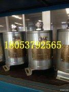旋转编码器增量型BQH12厂家专业生产本安型