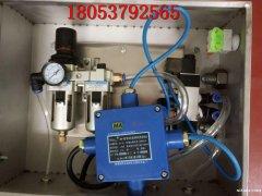 电磁阀本安CFHC10-0.8电磁阀参数一箱两体