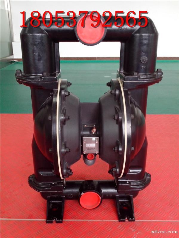 任丘气动隔膜泵3寸泵BQG450隔膜泵配件全长期现货