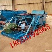 往复式给煤机GLW1200/18.5/S往复式给煤机东海矿